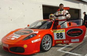 Олимпийский чемпион променял санки на гоночный Ferrari