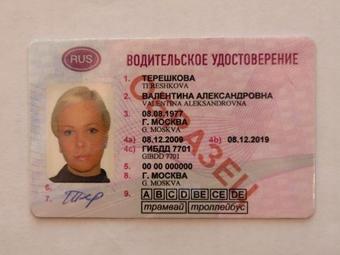 В России откажутся от прав для вождения мопедов