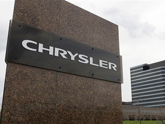 """""""Фиат"""" предложил Канаде за долю в """"Крайслере"""" 125 миллионов долларов"""