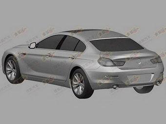 Появились изображения новой модели BMW