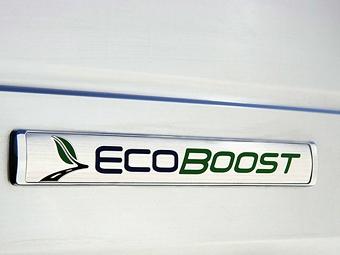 """У Ford появится литровый турбомотор и 8-ступенчатый """"автомат"""""""