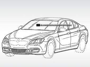 Компания BMW запатентовала дизайн новой модели