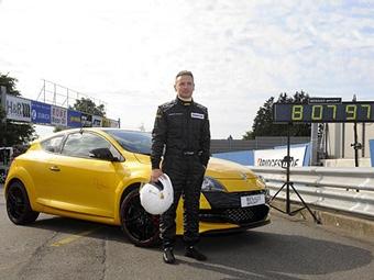 Хэтчбек Renault стал самым быстрым переднеприводником Нюрбургринга