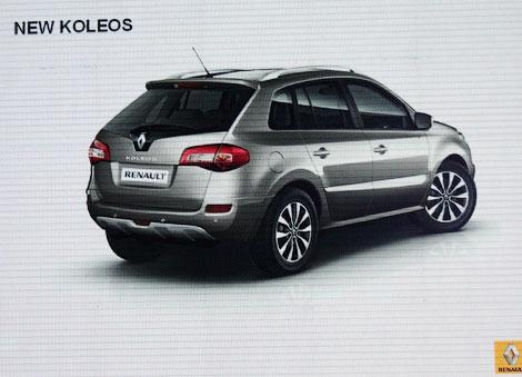 В распоряжении зарубежных СМИ появились первые изображения обновленного Renault Koleos
