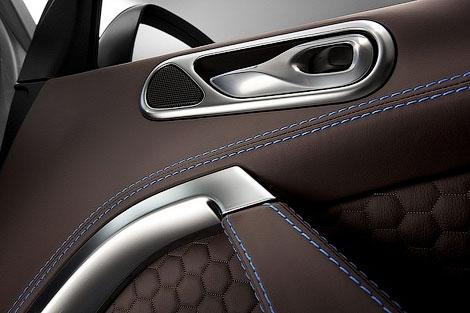 Aston Martin совместно с парижским домом моды colette разработали эксклюзивную малолитражку. Фото 5