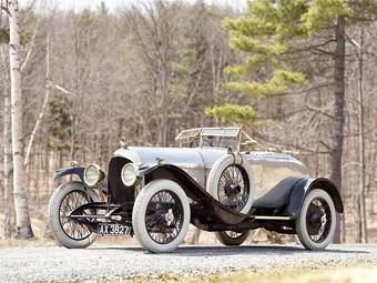 Самый старый Bentley продадут с аукциона