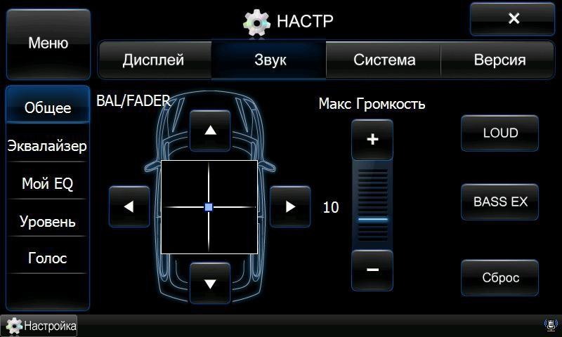 Разбираемся в функциях штатного навигатора Hyundai Solaris. Фото 2
