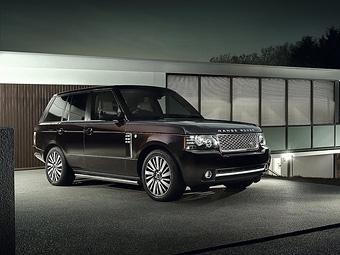 В Россию привезут эксклюзивную версию Range Rover