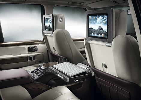 В августе на российском рынке начнутся продажи спецверсии Range Rover с эксклюзивной отделкой интерьера. Фото 3