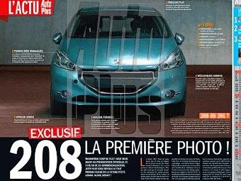 Peugeot 208 получит трехцилиндровые двигатели