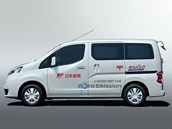 Почта Японии проведет испытания электрокара Nissan