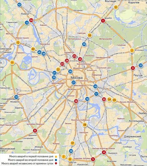 """Компания """"Яндекс"""" подготовила исследование о наиболее опасных участках московских дорог. Фото 1"""