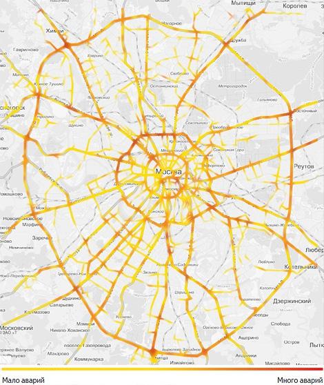 """Компания """"Яндекс"""" подготовила исследование о наиболее опасных участках московских дорог. Фото 2"""