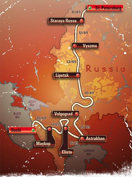 """Ралли-рейд """"Шелковый путь"""" стартует с Красной площади. Фото 1"""
