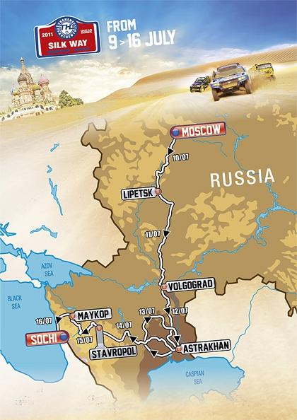 """Ралли-рейд """"Шелковый путь"""" стартует с Красной площади. Фото 3"""