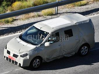 Dacia начала испытания минивэна