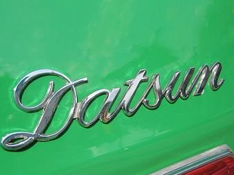 Nissan подумает о возрождении бренда Datsun