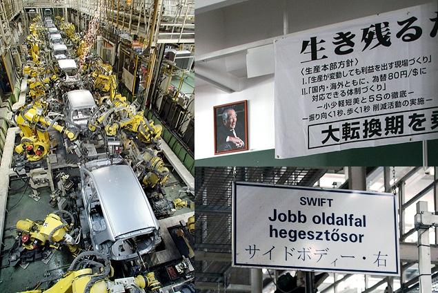 Знакомимся с венгерским заводом Suzuki. Фото 3