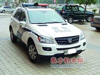 Китайские полицейские попытались выдать «Мерседес-Бенц» за «Хонду»