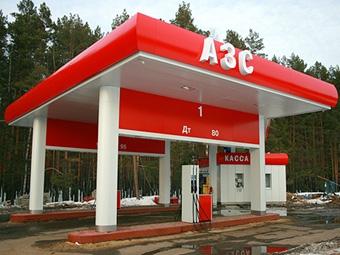 "Нефтяники назвали ""справедливую цену"" на бензин"