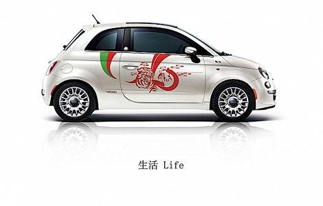 Компания Fiat представила спецверсию хэтчбека 500 для Китая