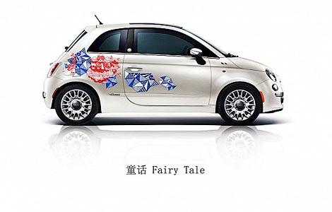 Компания Fiat представила спецверсию хэтчбека 500 для Китая. Фото 1