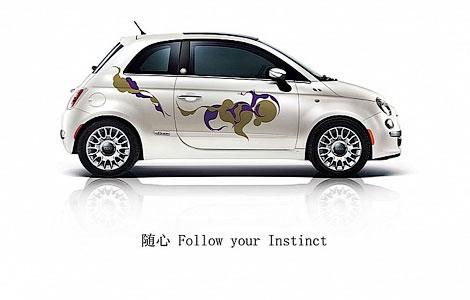 Компания Fiat представила спецверсию хэтчбека 500 для Китая. Фото 2
