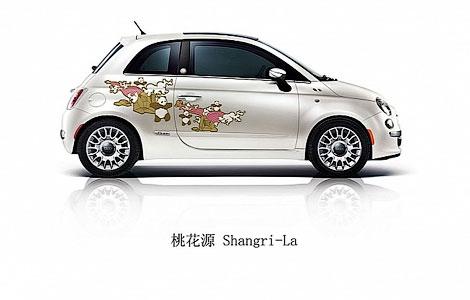 Компания Fiat представила спецверсию хэтчбека 500 для Китая. Фото 3