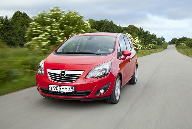 Распахиваем двери на новом Opel Meriva. Фото 5
