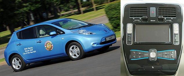 "В ""Лужниках"" прошла презентация электрокара Nissan Leaf. Фото 5"
