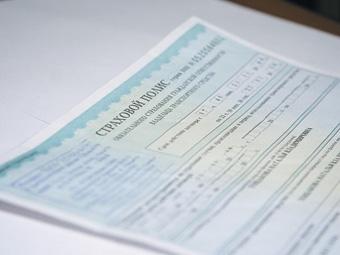 Страховщикам разрешат устанавливать тарифы ОСАГО самостоятельно