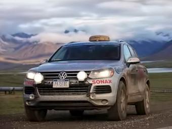 VW Touareg проехал самую длинную автодорогу в мире за рекордный срок
