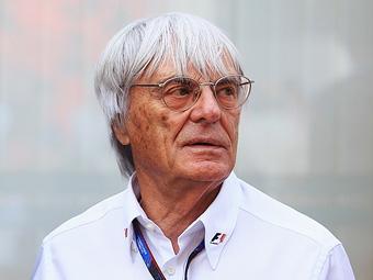 Экклстоун сознался в выплате денег посреднику при продаже Формулы-1