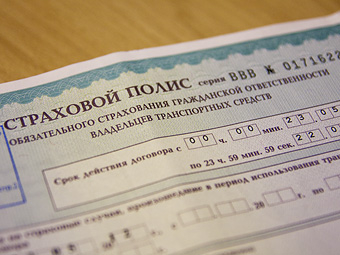 В России подорожали полисы ОСАГО