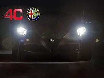 Alfa Romeo привезет во Франкфурт вторую версию купе 4C
