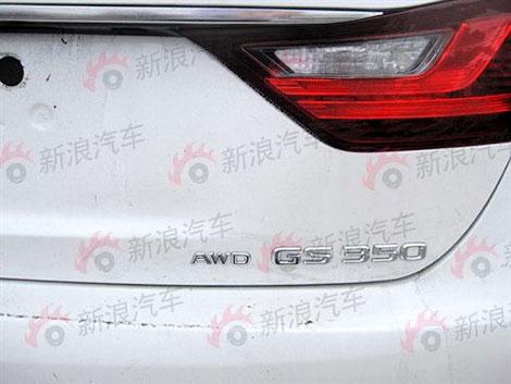 Фотошпионы засняли в Китае седан Lexus GS следующего поколения. Фото 3