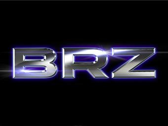 Компания Subaru объявила название нового купе