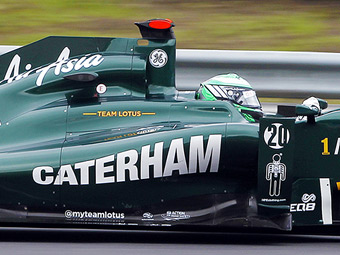 Команда Формулы-1 Team Lotus будет переименована в Caterham