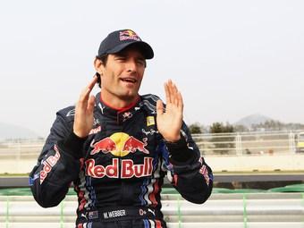 Команда Red Bull подтвердила продление контракта с Уэббером