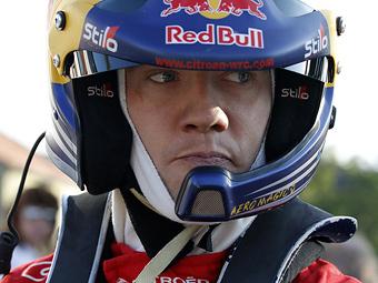 Себастьена Ожье пригласили в заводскую команду Ford WRC