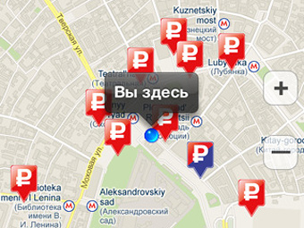 Для iPhone выпущено приложение с картой парковок Москвы