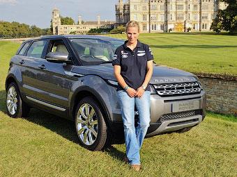 Первым владельцем Range Rover Evoque стала внучка Елизаветы II