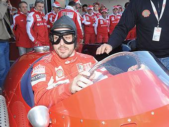 Алонсо оценил гоночные качества Феттеля и Петрова