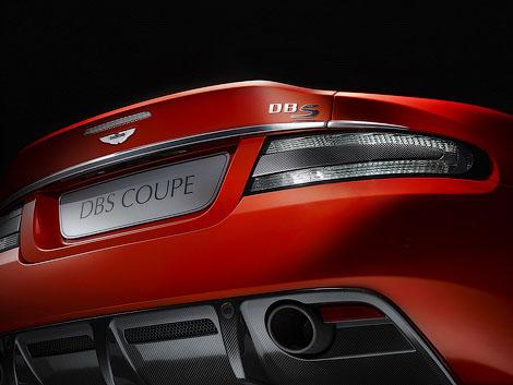 Aston Martin представит во Франкфурте спецверсию купе и кабриолета DBS. Фото 1