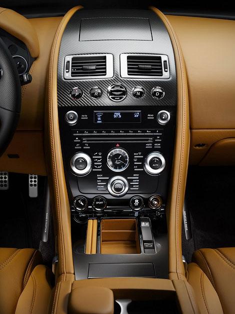 Aston Martin представит во Франкфурте спецверсию купе и кабриолета DBS. Фото 3