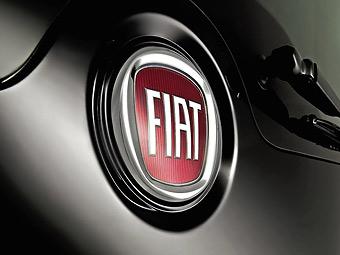 Fiat запустит производство новой модели к лету 2012 года