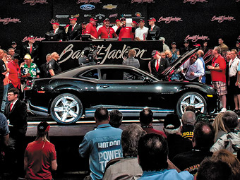 """Первый """"заряженный"""" Chevrolet Camaro продали за 250 тысяч долларов"""