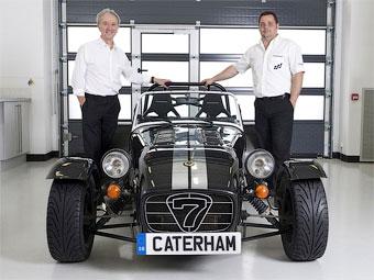 Caterham создал новый бренд для выпуска дешевых спорткаров