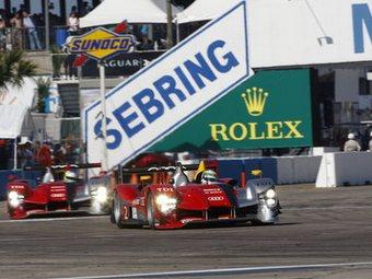 Первая гонка чемпионата мира WEC пройдет в американском Себринге