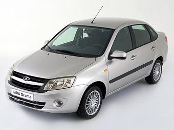 Россияне заказали 10 тысяч седанов Lada Granta